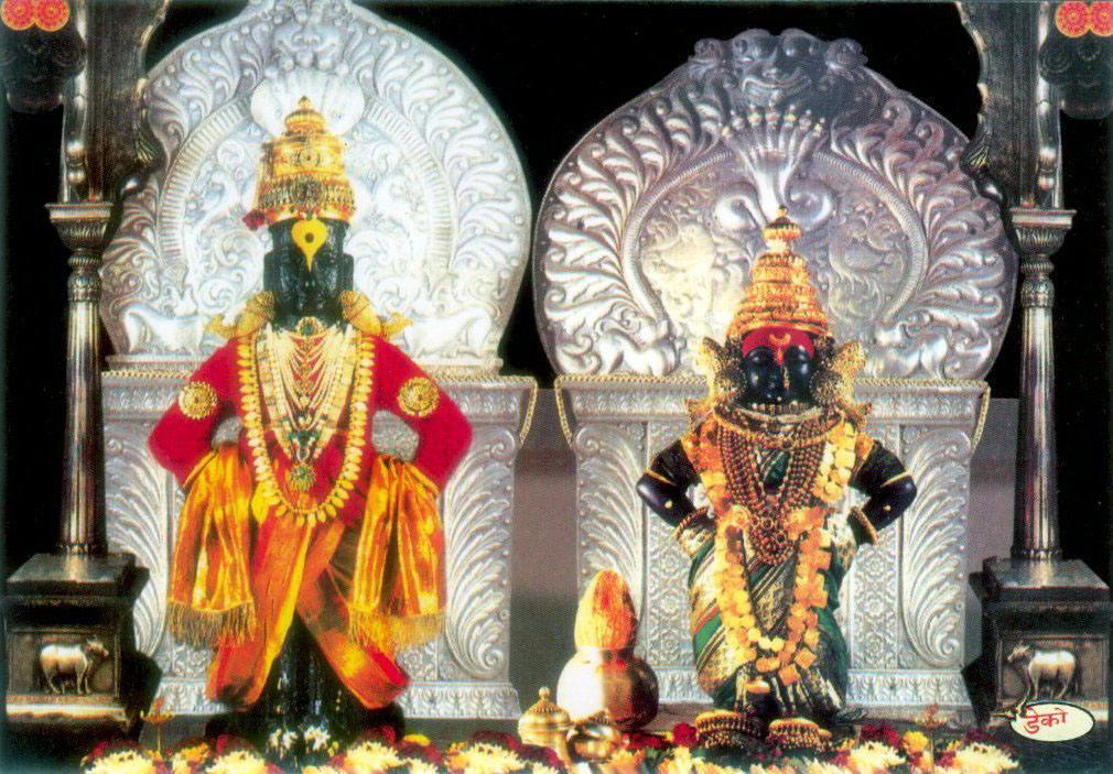 Bhagawat Ekadashi